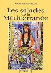 La couverture et les autres extraits de Le petit Yvert. Catalogue de timbres-poste de France, Edition 2014