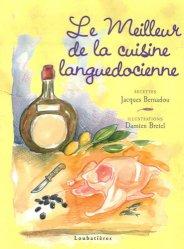 La couverture et les autres extraits de Lacs italiens. Edition 2014