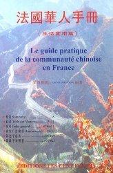 Le guide pratique de la communauté chinoise en France