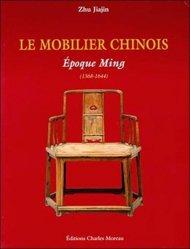 La couverture et les autres extraits de Jean Prouvé, adaptation Jean Nouvel. Maison démontable Ferembal, Edition bilingue français-anglais