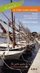La couverture et les autres extraits de Sous-officier. Armée de terre, air, mer, Edition 2017