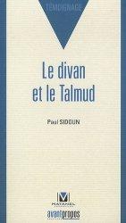 Le divan et le Talmud