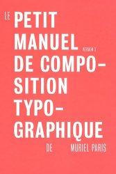 Le petit manuel de composition typographique. Version 3