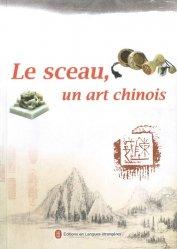Le sceau, un art chinois