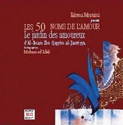 La couverture et les autres extraits de Tour du monde des terres françaises oubliées. Edition revue et augmentée