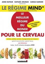 La couverture et les autres extraits de Grands itineraires France. 1/1 000 000, Edition 2015