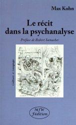 Le récit dans la psychanalyse