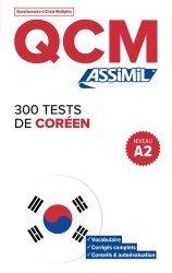 300 tests de coréen