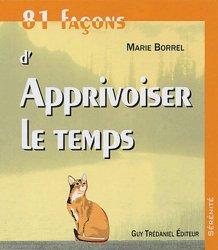 La couverture et les autres extraits de Aire-sur-l'Adour. 1/25 000