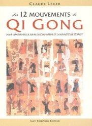 12 mouvements de Qi Gong