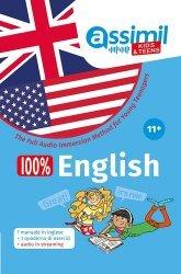 100% English 11+