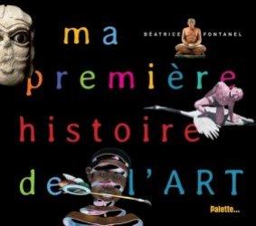 Ma premiere histoire de l'art