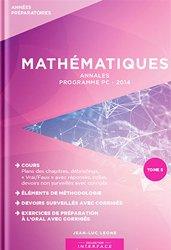 La couverture et les autres extraits de A vos maths ! 12 ans de sujets corrigés posés au concours EDHEC de 2004 à 2015 - ECE conforme au nouveau programme