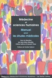 Médecine et sciences humaines