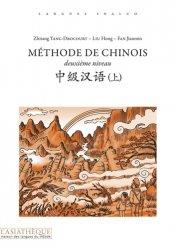 Méthode de chinois deuxième niveau