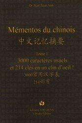 Mémentos du chinois