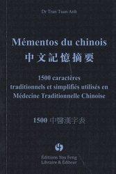 Mémentos du chinois - 1500 caractères utilisés en médecine chinoise