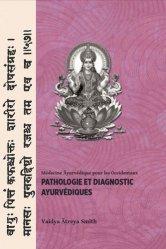 Pathologie et diagnostic Ayurvédiques