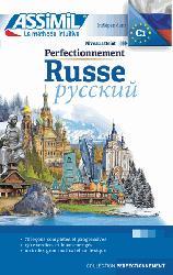 Perfectionnement Russe - Confirmés