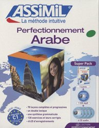 Super Pack - Perfectionnement Arabe - Confirmés