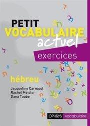 Petit vocabulaire actuel hébreu - Exercices