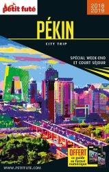 La couverture et les autres extraits de Taïwan. Edition 2015