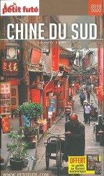 La couverture et les autres extraits de Pékin. Edition 2018