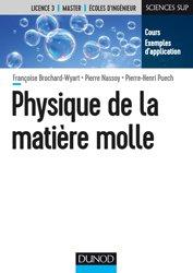 Physique de la matière molle