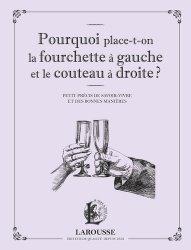 La couverture et les autres extraits de Comment fait-on le vin