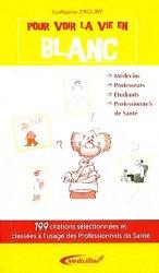 La couverture et les autres extraits de Droit civil. Tome 2, Régimes matrimoniaux, successions, libéralités, 27e édition