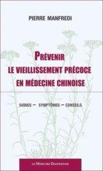 Prévenir le vieillissement précoce en médecine chinoise