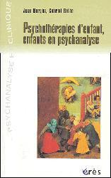 La couverture et les autres extraits de Mémoire, souvenirs, oublis