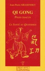 La couverture et les autres extraits de Guide illustré des chênes (2 tomes)