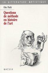 Questions de méthode en histoire de l'art