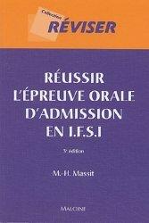 Réussir l'épreuve orale d'admission en IFSI