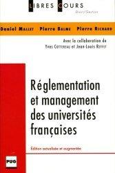 Réglementation des managements des universités françaises