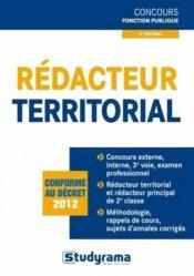 La couverture et les autres extraits de Adjoint administratif territorial. Concours externe, interne, 3e voie, examen professionnel