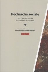 Recherche sociale