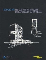 La couverture et les autres extraits de La procédure disciplinaire dans la fonction publique territoriale. 5e édition