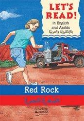 Red rock /al sakhratu al hamra'