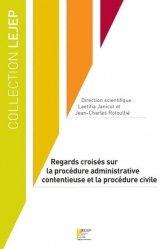 La couverture et les autres extraits de Guide pratique de l'élaboration du budget