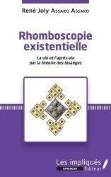 Rhomboscopie existentielle