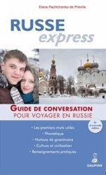 La couverture et les autres extraits de Petit vocabulaire actuel russe