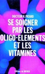 La couverture et les autres extraits de Var. 73 itinéraires VTT, Edition 2017-2018