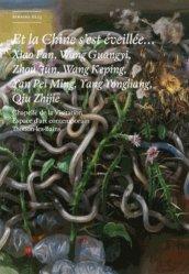 La couverture et les autres extraits de Les Landes d'antan. A travers la carte postale ancienne