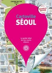 Séoul. 4e édition