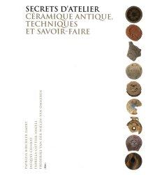 La couverture et les autres extraits de IMMUNOLOGIE. 3ème édition 1998