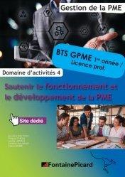 Soutenir le fonctionnement et le développement de la PME BTS GPME 1re année/licence professionnelle