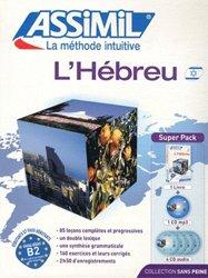 Super Pack - L'Hébreu - Débutants et Faux-débutants