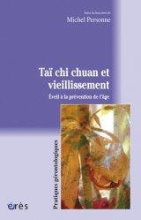 La couverture et les autres extraits de Commerces et services de l'audiovisuel, de l'électronique et de l'équipement ménager. 21e édition